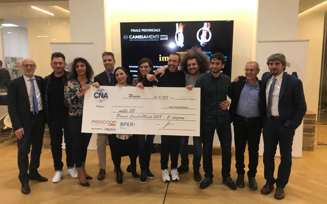 CNA premio cambiamenti, siamo tra i vincitori!
